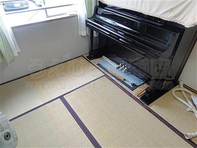 和室の畳部屋にピアノがあっても畳替えは可能なんですよッ!!2