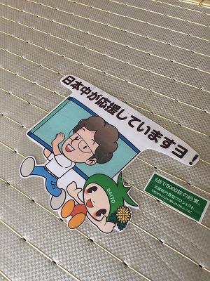 『畳屋さんだからデキルコト・・・。』5日で5000枚の約束。大阪のイマドキの畳屋さんうえむら畳2