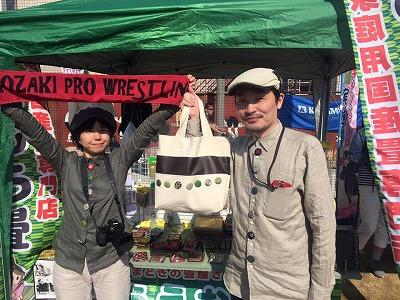 第3回野崎プロレスに参加させていただきましたッ!大阪イマドキの畳屋さんうえむら畳15