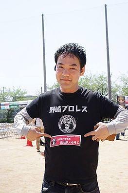 第3回野崎プロレスに参加させていただきましたッ!大阪イマドキの畳屋さんうえむら畳20