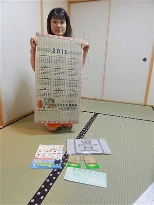 安全な国産い草畳で家族が増える準備・・・(大阪四条畷市)家庭用国産畳専門店いまどきの畳屋さんうえむら畳6