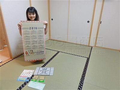 安全な国産い草畳で家族が増える準備・・・(大阪四条畷市)家庭用国産畳専門店いまどきの畳屋さんうえむら畳7