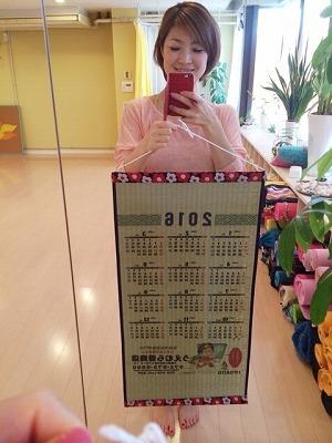 """〜地元のお店や会社を畳カレンダーで、ご縁結び「ヨガスタジオ """"アーリア""""」さん編〜1"""