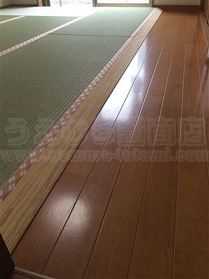 洋間から畳(フローリング畳)へ模様替え:大阪大東市家庭用国産畳専門店いまどきの畳屋さんうえむら畳2