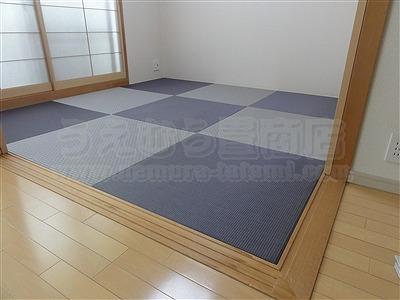 納豆ご縁から始まるご依頼。ブルー×グレーカラー縁無し琉球畳施工例(大東市)7