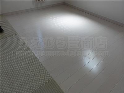 【フローリング(洋間)から琉球畳】やわらかい床で暮らしたい。(大阪寝屋川市)家庭用国産畳専門店うえむら畳1