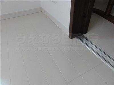 【フローリング(洋間)から琉球畳】やわらかい床で暮らしたい。(大阪寝屋川市)家庭用国産畳専門店うえむら畳2