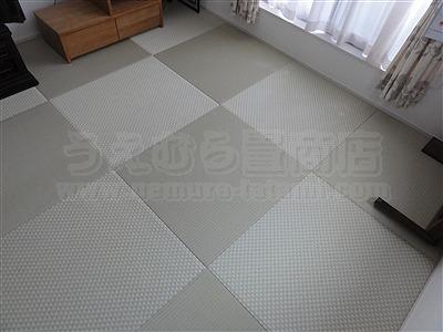 【フローリング(洋間)から琉球畳】やわらかい床で暮らしたい。(大阪寝屋川市)家庭用国産畳専門店うえむら畳3