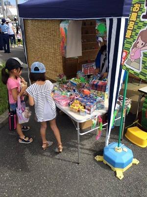 満員御礼ッ!阪奈フェスタにて笑顔増産完了ッす。地元イベントを畳屋的射的で盛り上げる畳屋さん4