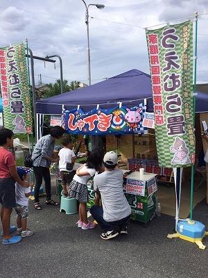 満員御礼ッ!阪奈フェスタにて笑顔増産完了ッす。地元イベントを畳屋的射的で盛り上げる畳屋さん5