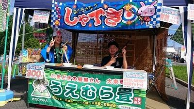 満員御礼ッ!阪奈フェスタにて笑顔増産完了ッす。地元イベントを畳屋的射的で盛り上げる畳屋さん02