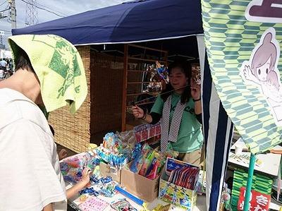満員御礼ッ!阪奈フェスタにて笑顔増産完了ッす。地元イベントを畳屋的射的で盛り上げる畳屋さん03