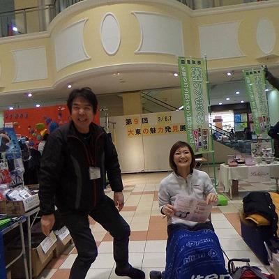 〜第9回だいとうの魅力発見展に大阪大東市家庭用国産畳専門店うえむら畳が出店〜2