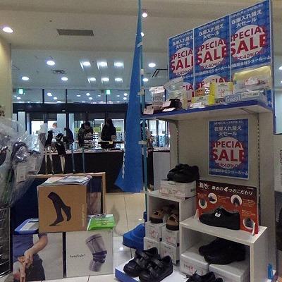 〜第9回だいとうの魅力発見展に大阪大東市家庭用国産畳専門店うえむら畳が出店〜3