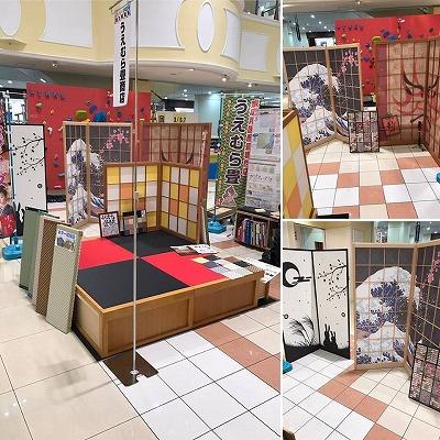〜第9回だいとうの魅力発見展に大阪大東市家庭用国産畳専門店うえむら畳が出店〜6