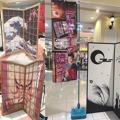 〜第9回だいとうの魅力発見展に大阪大東市家庭用国産畳専門店うえむら畳が出店〜7