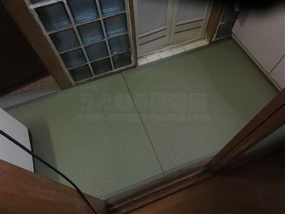 脱衣所床の冷たさ滑りやすさを防水畳で解消ッ!大阪大東市家庭用国産畳専門店イマドキの畳屋さん4