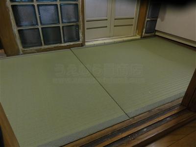 脱衣所床の冷たさ滑りやすさを防水畳で解消ッ!大阪大東市家庭用国産畳専門店イマドキの畳屋さん5