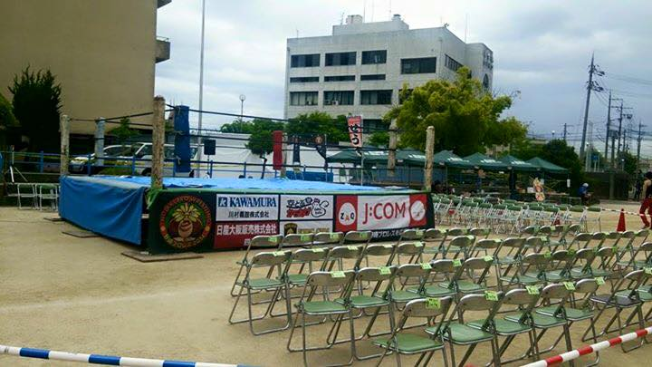 明日は第4回『野崎プロレス』に応援参加しますねんッ!!大阪大東市家庭用国産畳専門店いまどきの畳屋さんうえむら畳2