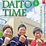 DAITOTIME2017/6