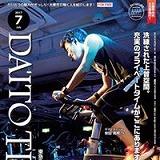 DAITOTIME20017/7