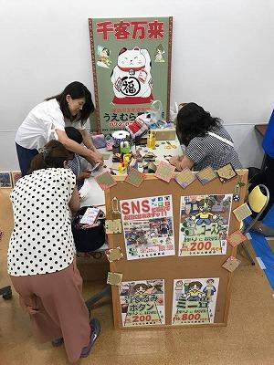 だいとう夢の市in大東市サーティーホール大阪大東市家庭用国産畳専門店イマドキの畳屋さんうえむら畳1