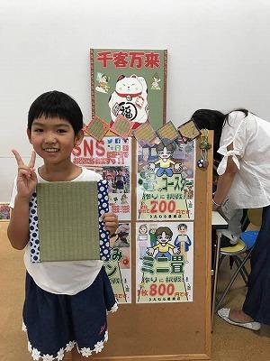 だいとう夢の市in大東市サーティーホール大阪大東市家庭用国産畳専門店イマドキの畳屋さんうえむら畳10