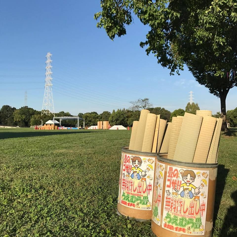 """〜""""10th ふかきた音楽祭"""" AM10:00〜PM4:00開催〜大阪のいまどきの畳屋さんうえむら畳が天然い草ゴザで応援。1"""