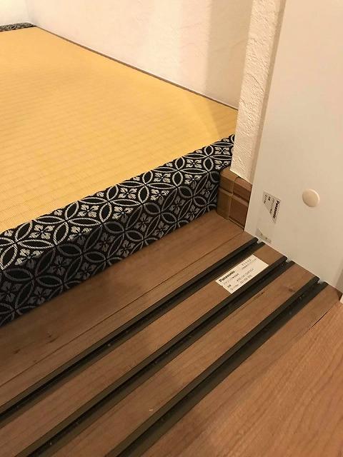 【仏壇用畳東大阪】亡きご主人さまへの想いのこもったご依頼。大阪大東市家庭用国産畳専門店うえむら畳4