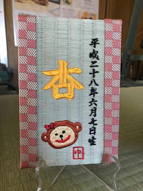 刺繍でたたみ(畳)に想いを刻む…。大阪府大東市家庭用国産畳専門店うえむら畳4
