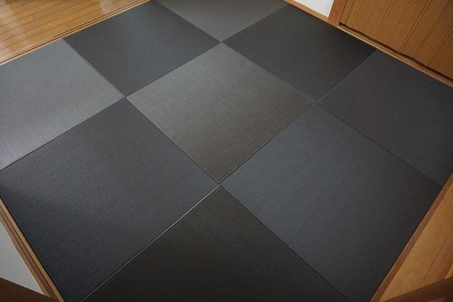 【カラー琉球畳】チャコール色がステキなお部屋に模様替え。大阪大東市家庭用国産畳専門店うえむら畳7
