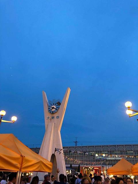 大東ズンチャッチャ夜市(ナイトマーケット)に和みの工房うえむら畳商店が初参加ッ!!17