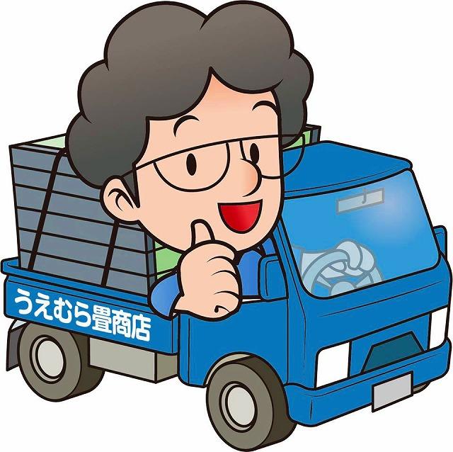 お盆休みのお知らせ。大阪府大東市家庭用国産畳専門店うえむら畳