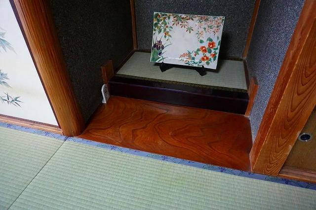 幸せが必ず来る…。畳縁花言葉がステキな畳替えのご依頼。(大阪府東大阪6畳間)大阪府大東市いまどきの畳屋さん2