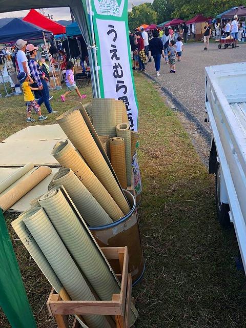 ふかきた音楽祭をリサイクルござで畳屋さんが応援ッ!!大阪の畳屋さんうえむら畳3