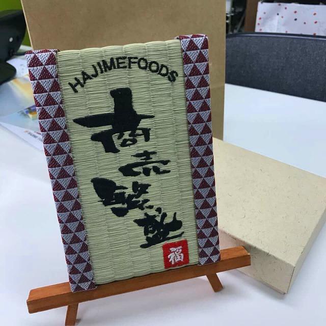 【喜び畳(お祝い畳)】〜出生祝い以外にもお店への贈答品としても喜ばれる〜