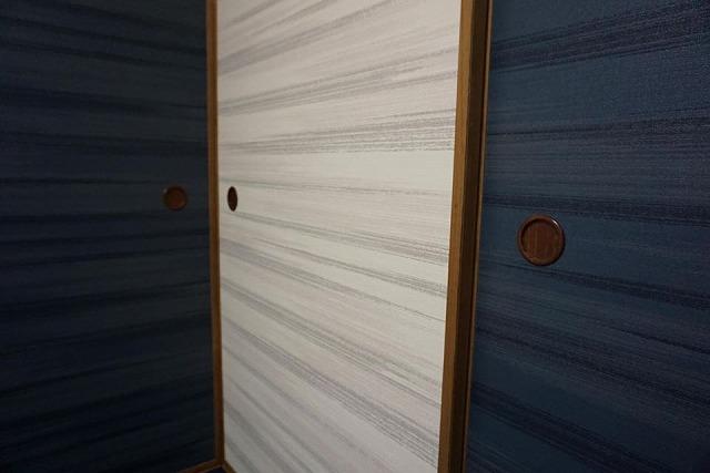 〜カラー琉球畳とカラー襖のコーディネイトでステキに模様替え〜大阪府大東市イマドキの畳屋さんうえむら畳1