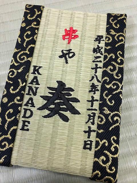 お祝い畳〜お店の周年記念に贈るワクワク もらう嬉しさ…お祝い畳でツナグ〜大阪府大東市イマドキの畳屋さんうえむら畳3