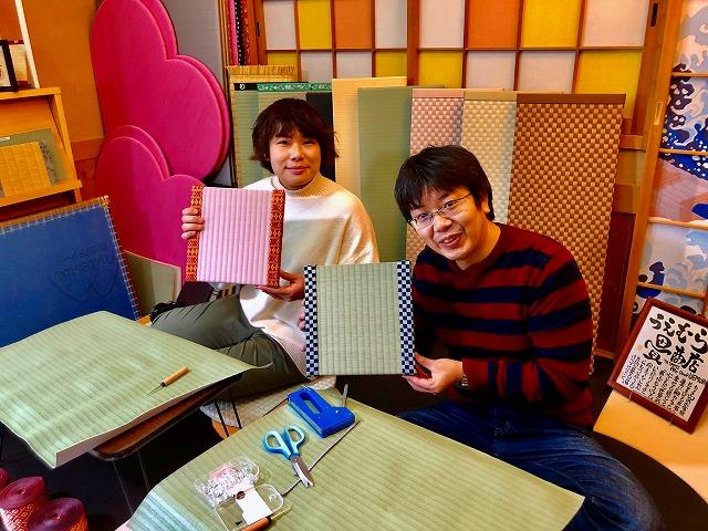 大阪の畳屋さんが「だいとうまちゼミ」参加で地元を応援ッ!!1