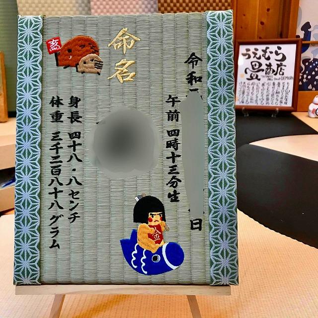 """〜初節句を""""お祝い畳""""で祝う〜大阪の畳屋さんうえむら畳2"""
