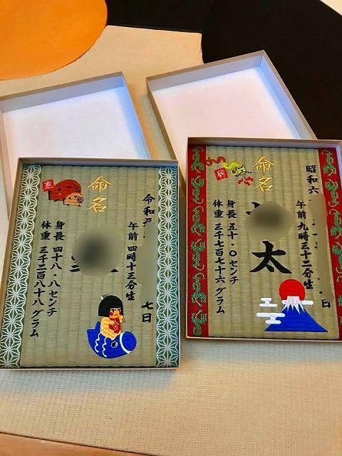 """〜初節句を""""お祝い畳""""で祝う〜大阪の畳屋さんうえむら畳3"""