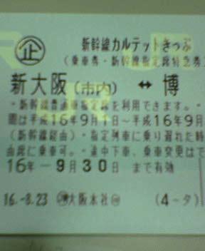 040907-191701.jpg