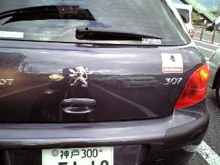 20051024_54987.JPG