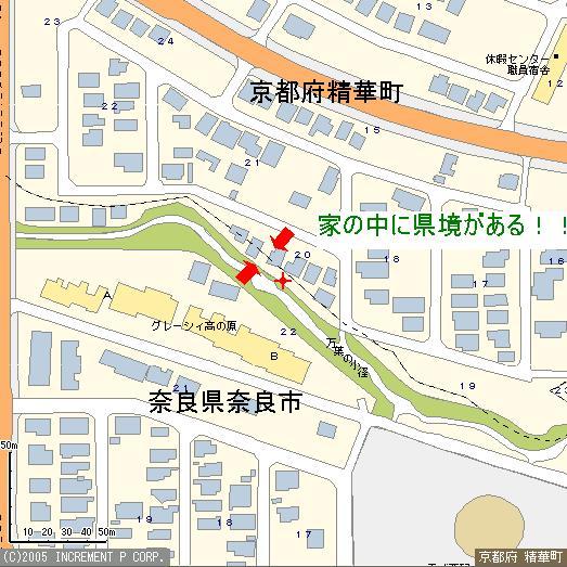 20051024_55001.JPG