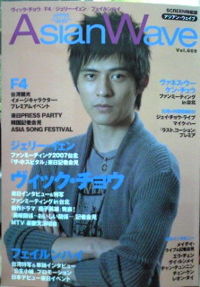 AsianWave9