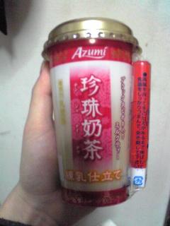 珍珠[女乃]茶