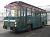 シティループバス