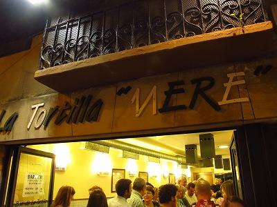 La Tortilla MERE