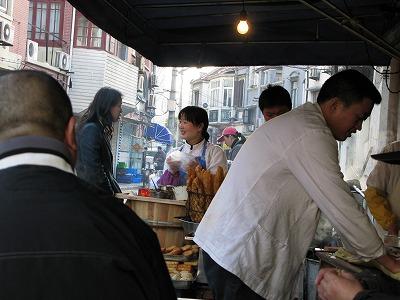 週末上海_2008