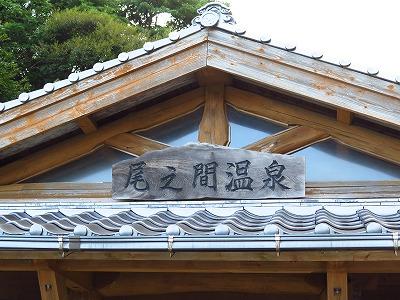 屋久島2014 (1)